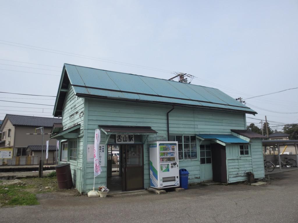 舌山駅 | 改札画像.net