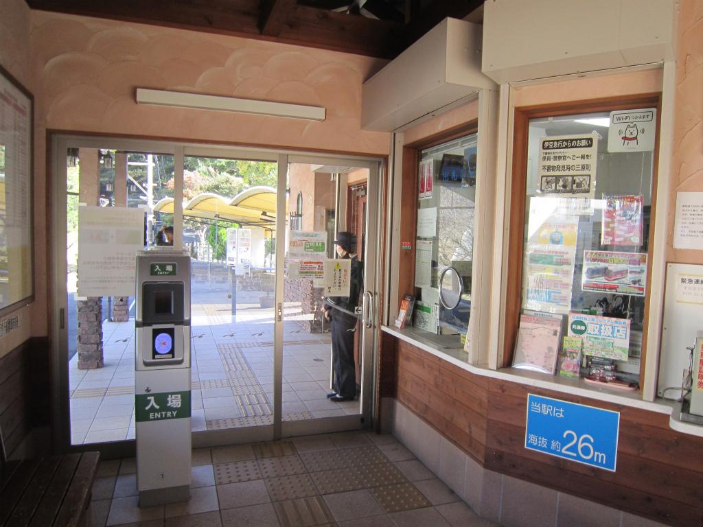 今井浜海岸駅 | 改札画像.net