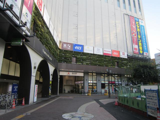 蒲田東急駅舎