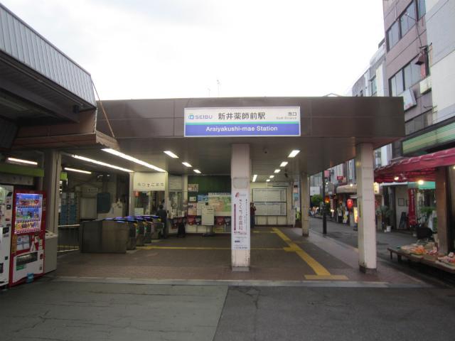 新井薬師南駅舎