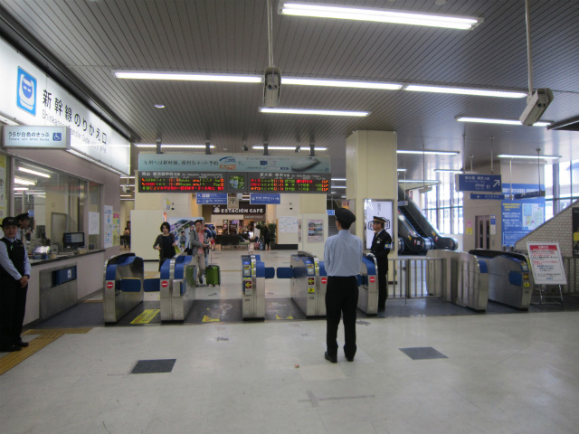 姫路新幹線