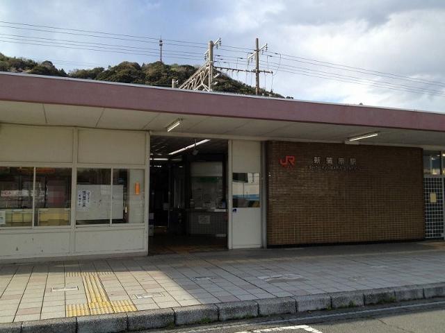 新蒲原駅舎