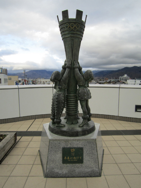 篠ノ井聖火