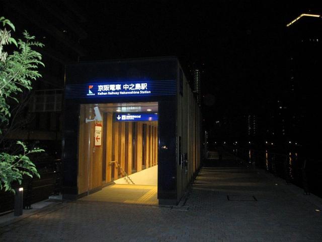 中之島駅 駅舎
