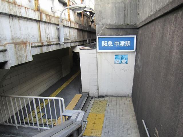 中津駅入口