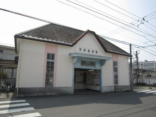 琴電屋島駅舎