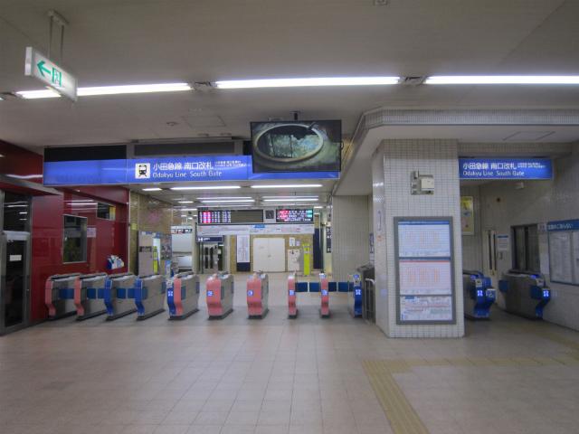 新宿小田急南口