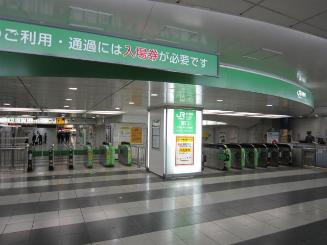 新宿jr東口