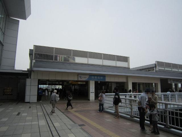 海老名駅舎