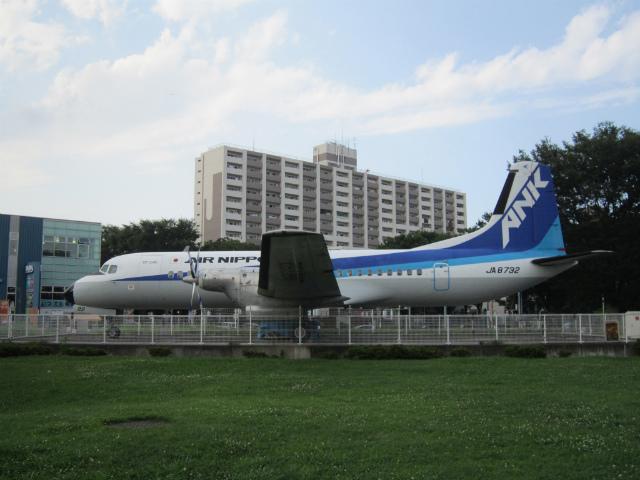 航空公園YS−11