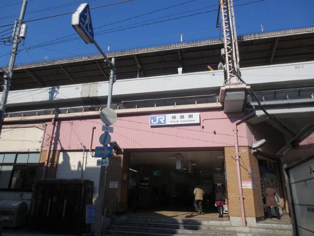 福島 駅舎