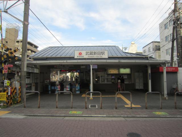 武蔵新田多摩川駅舎