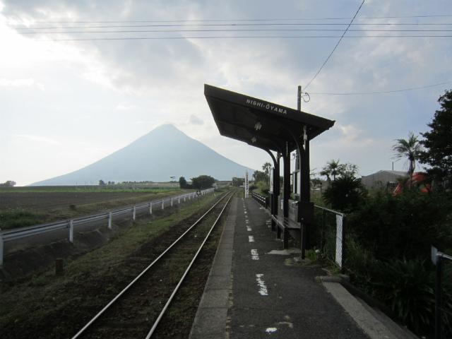 西大山駅ホーム