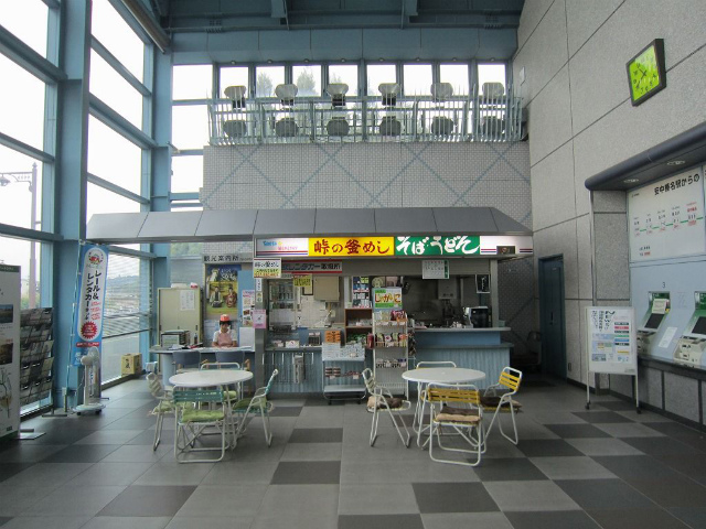 安中榛名売店