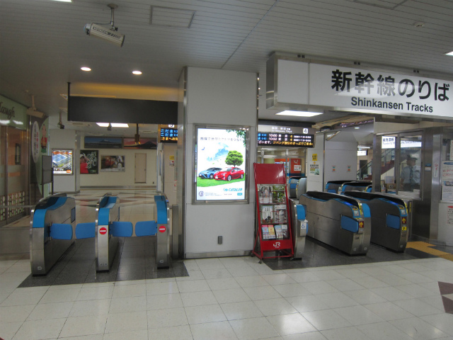 掛川新幹線改札