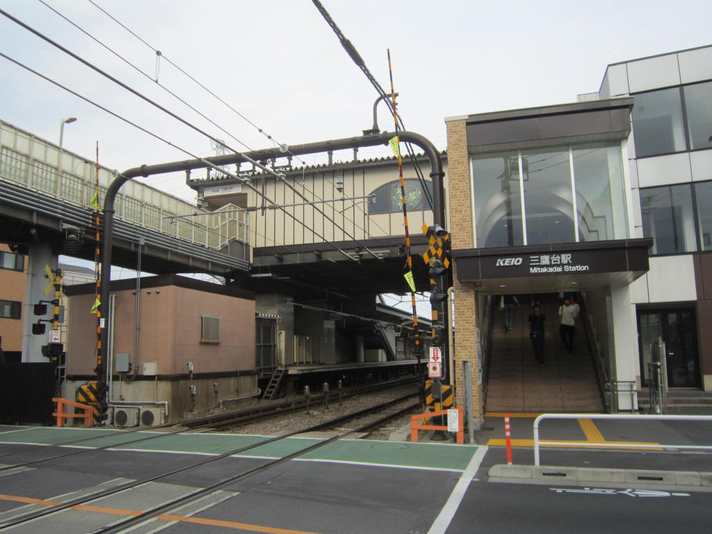 三鷹台駅 | 改札画像.net