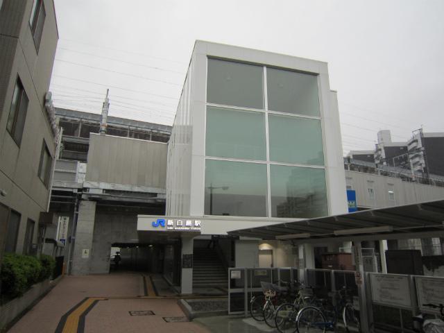 新白島三原駅舎