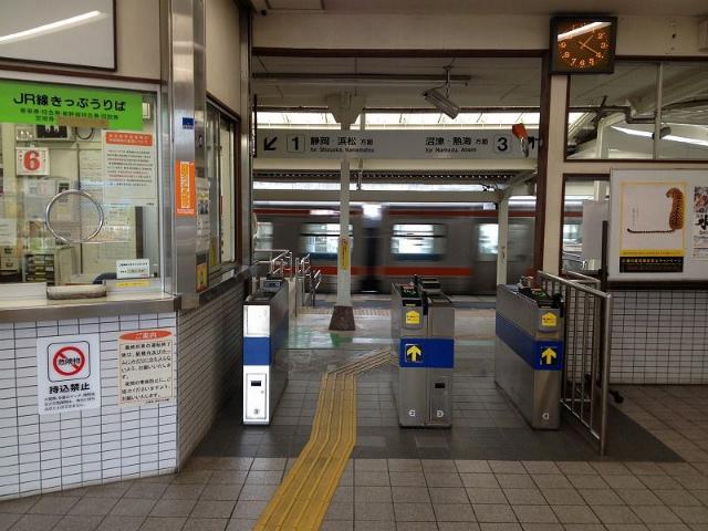 東田子の浦改札