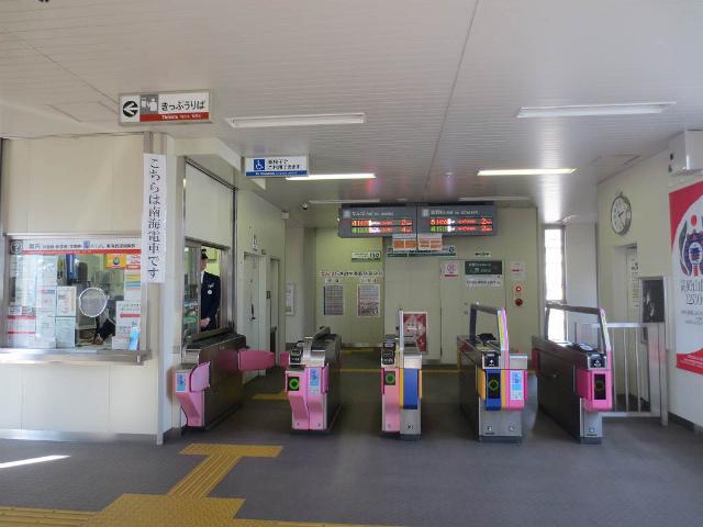 橋本 南海改札