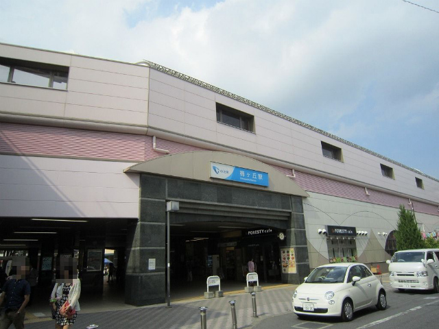 梅ヶ丘南口駅舎