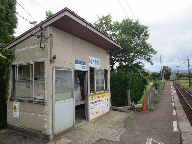 相ノ木 駅舎