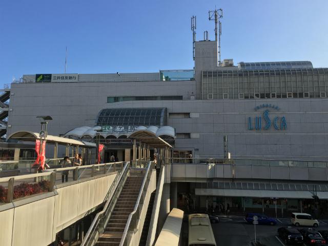 茅ヶ崎北口駅舎