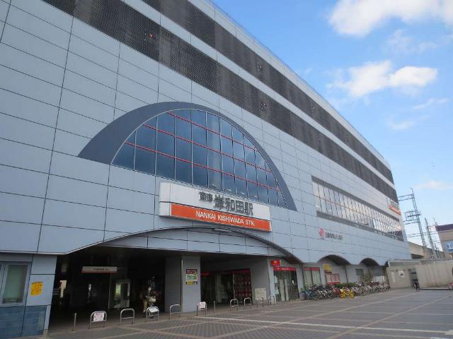 岸和田 駅舎