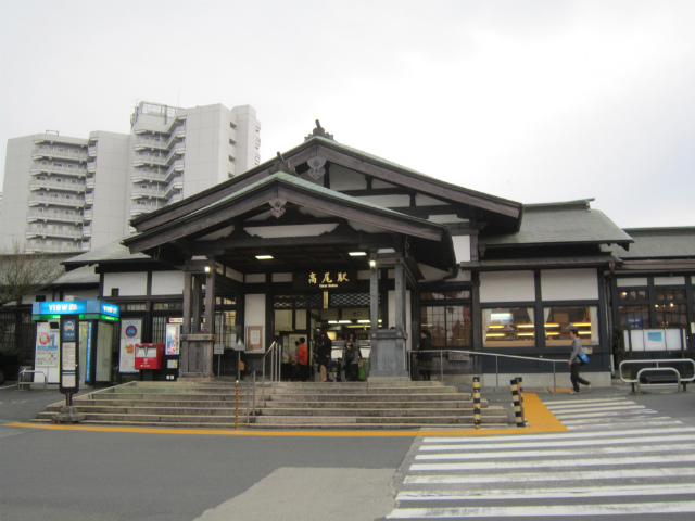 高尾北口駅舎
