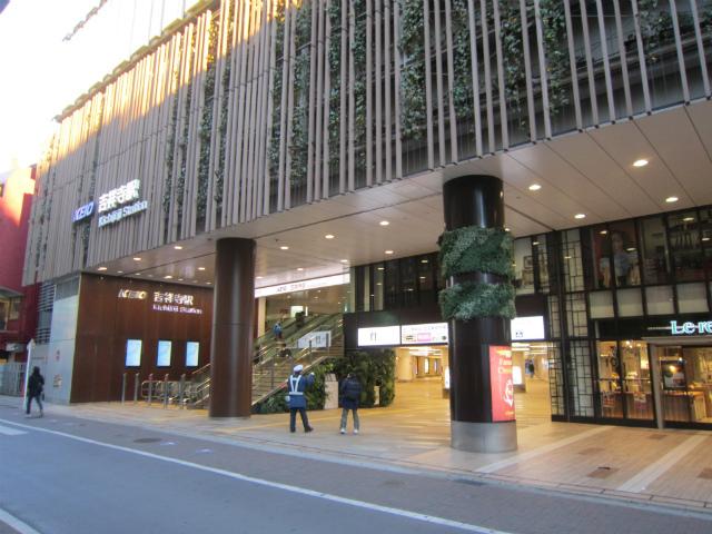 吉祥寺井の頭駅舎