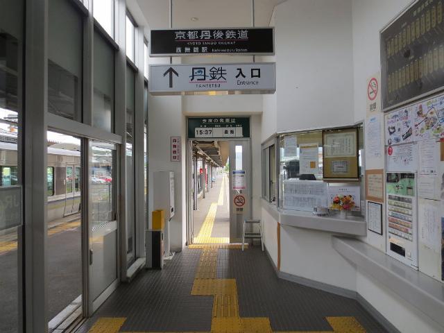 西舞鶴 改札2