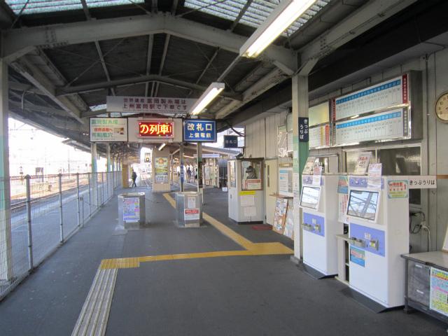 高崎上信電車