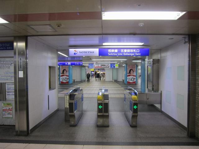 横浜相鉄五番街改札
