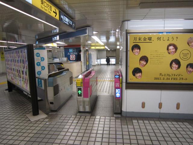 新宿丸の内西改札