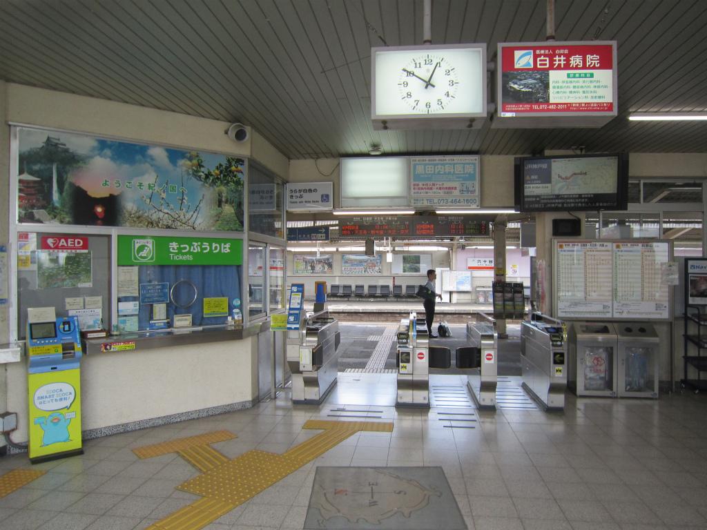 六十谷駅   改札画像.net