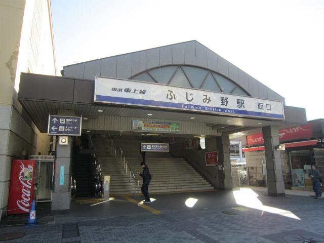 ふじみ野駅舎