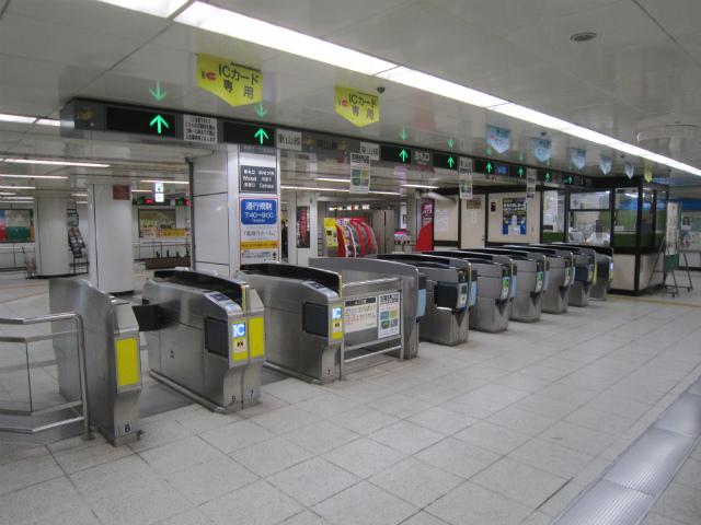 名駅東山南改札