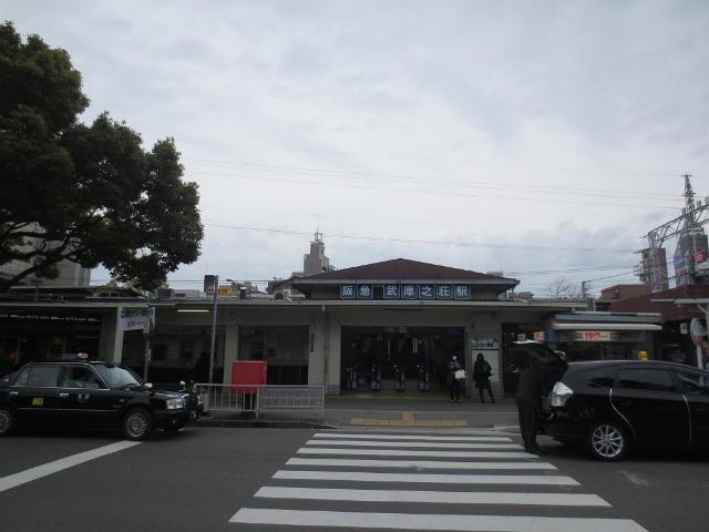 武庫之荘 駅舎