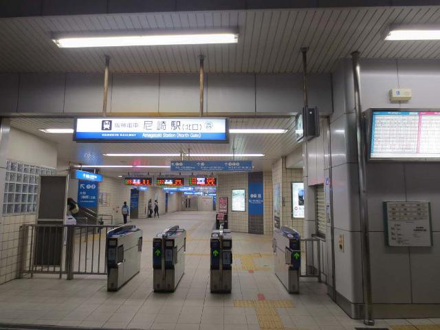 尼崎(阪神) 北改札