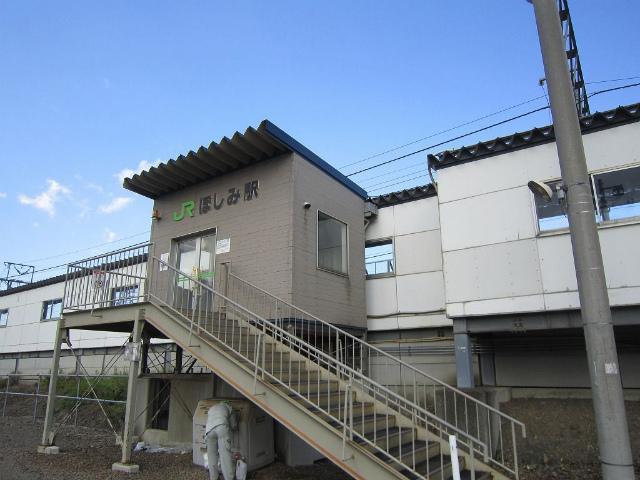 ほしみ南駅舎