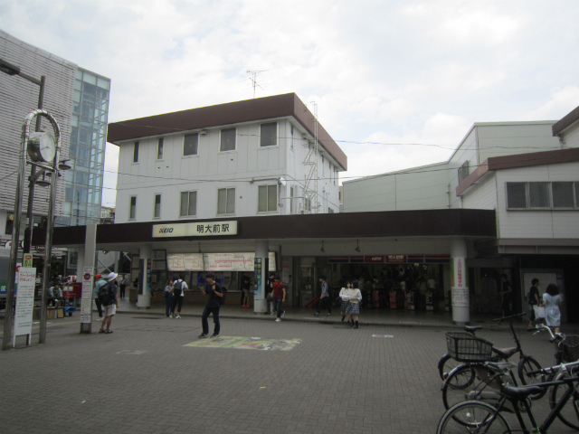明大前駅舎