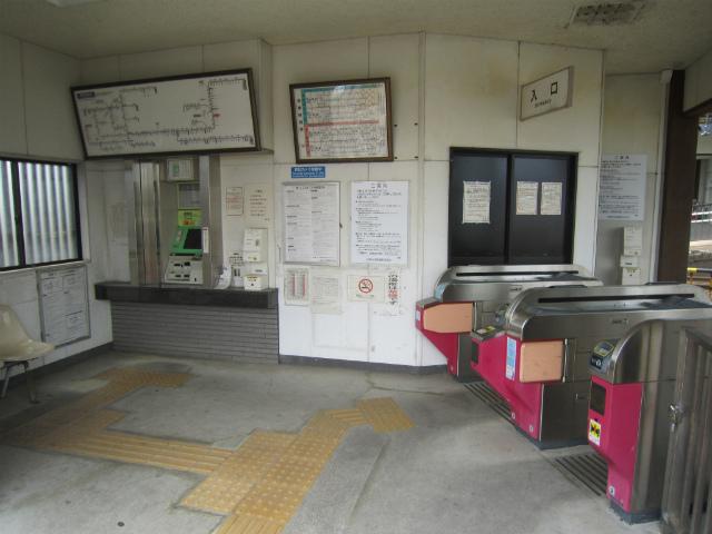 海山道東駅舎内部