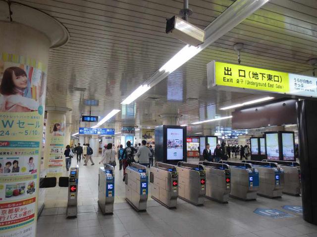 京都 地下東2