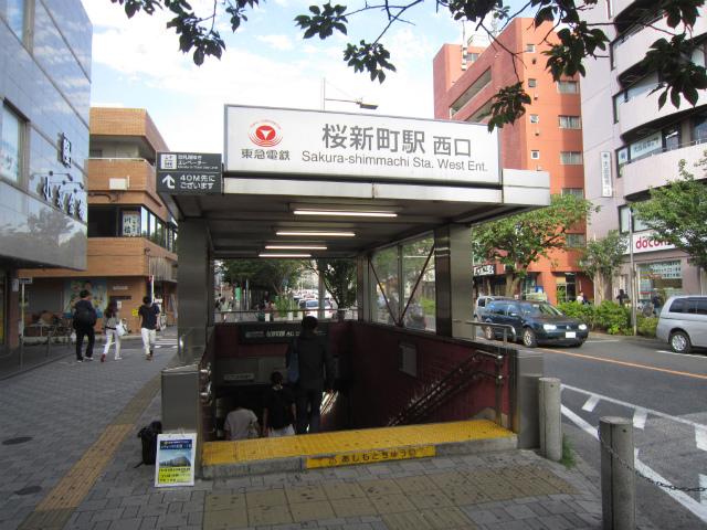 桜新町駅舎