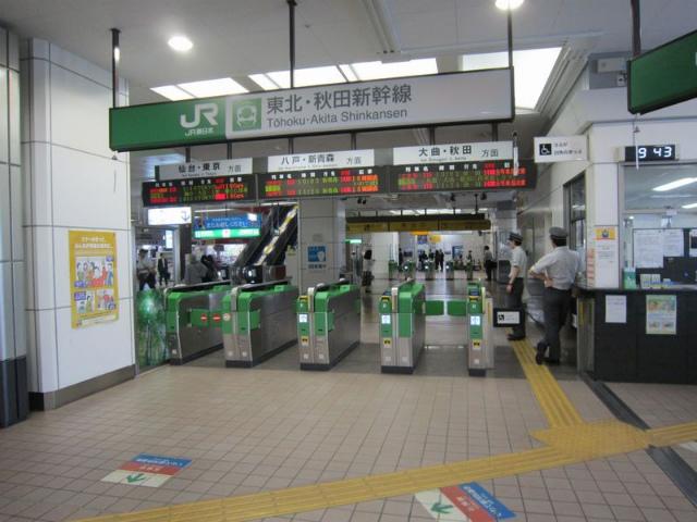 盛岡新幹線北