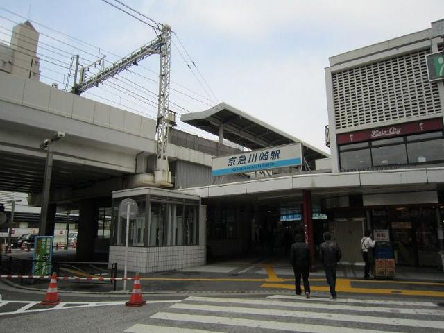 京急川崎駅舎