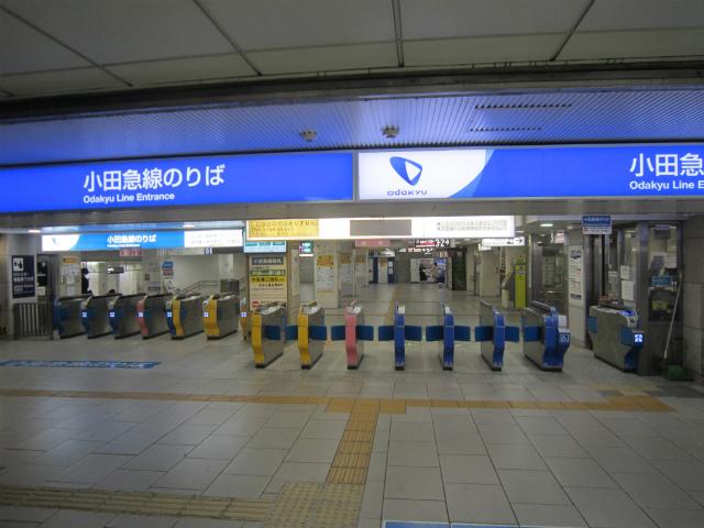 新宿JR小田急乗り換え
