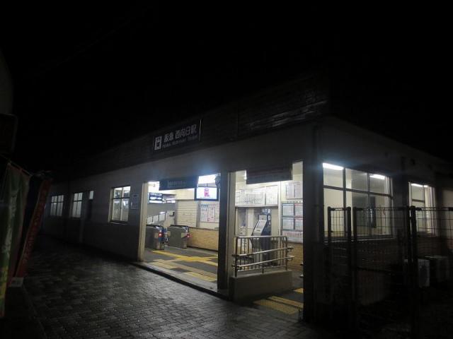 西向日 駅舎