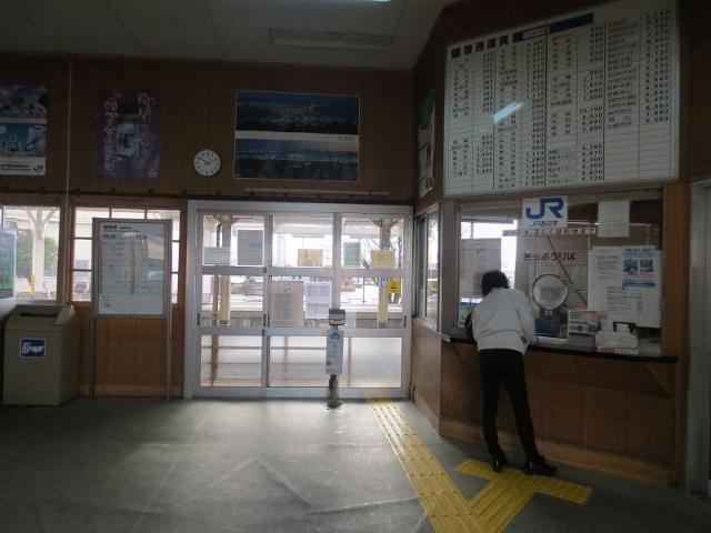 福野駅 改札