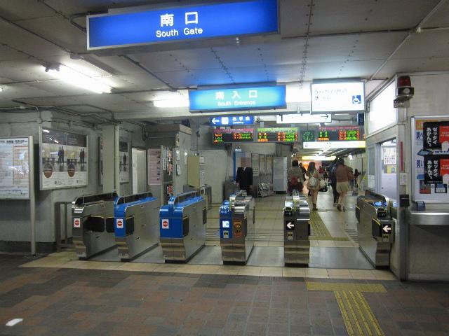 京橋駅 南改札