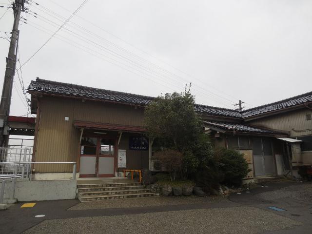 二塚 駅舎